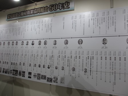 ファイル 504-2.jpg