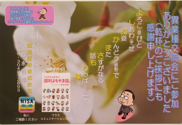 ファイル 567-1.jpg