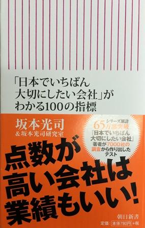 ファイル 569-1.jpg