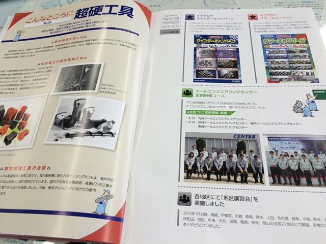 ファイル 581-3.jpg