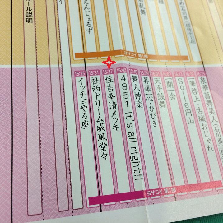 ファイル 598-3.jpg
