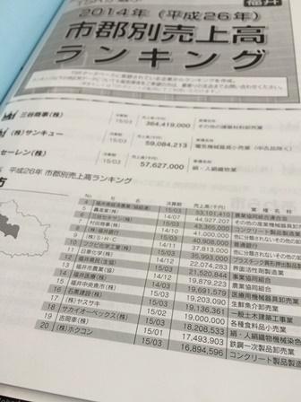 ファイル 601-2.jpg