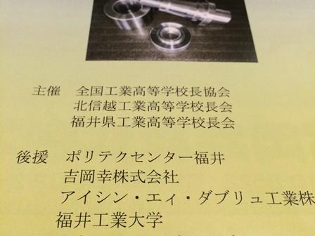 ファイル 610-5.jpg