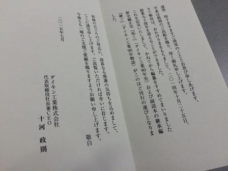 ファイル 612-2.jpg