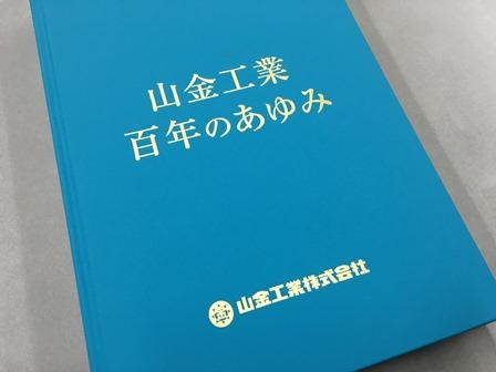ファイル 638-1.jpg