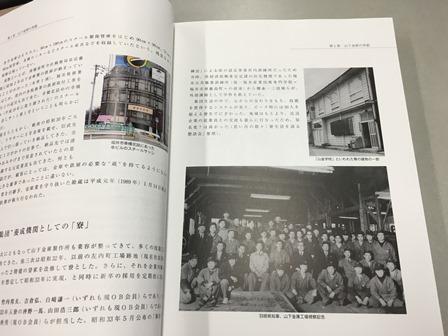 ファイル 638-4.jpg