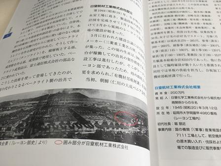 ファイル 661-2.jpg