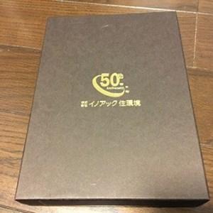 ファイル 672-1.jpg