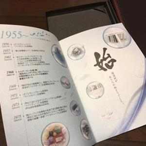 ファイル 672-3.jpg