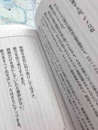 ファイル 679-3.jpg