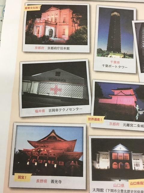 ファイル 705-2.jpg