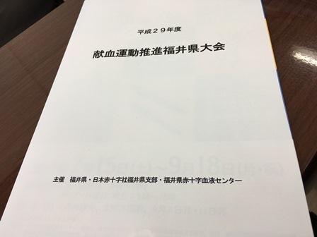ファイル 712-2.jpg