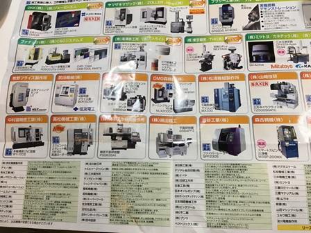 ファイル 732-2.jpg