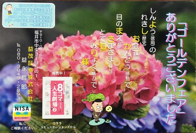 ファイル 765-1.jpg