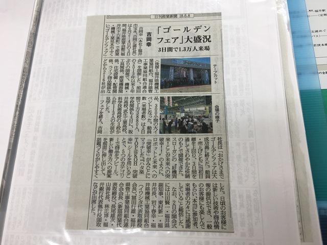 ファイル 765-5.jpg