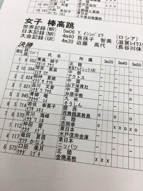 ファイル 780-1.jpg