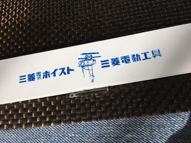 ファイル 790-3.jpg