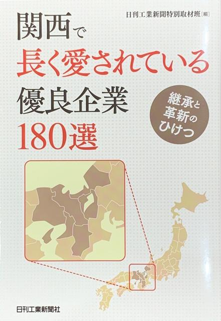 ファイル 805-1.jpg