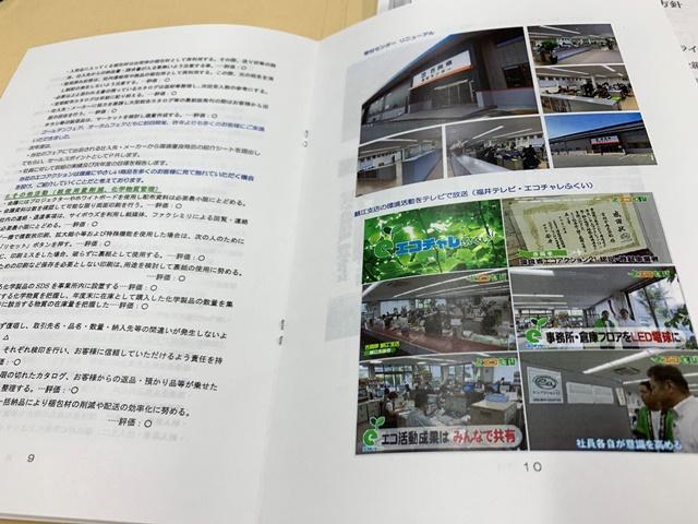 ファイル 820-3.jpg