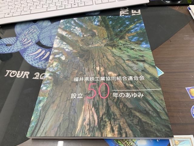ファイル 844-1.jpg
