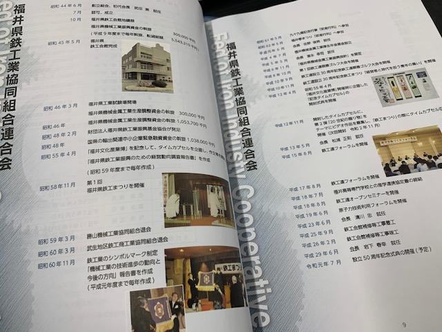 ファイル 844-3.jpg