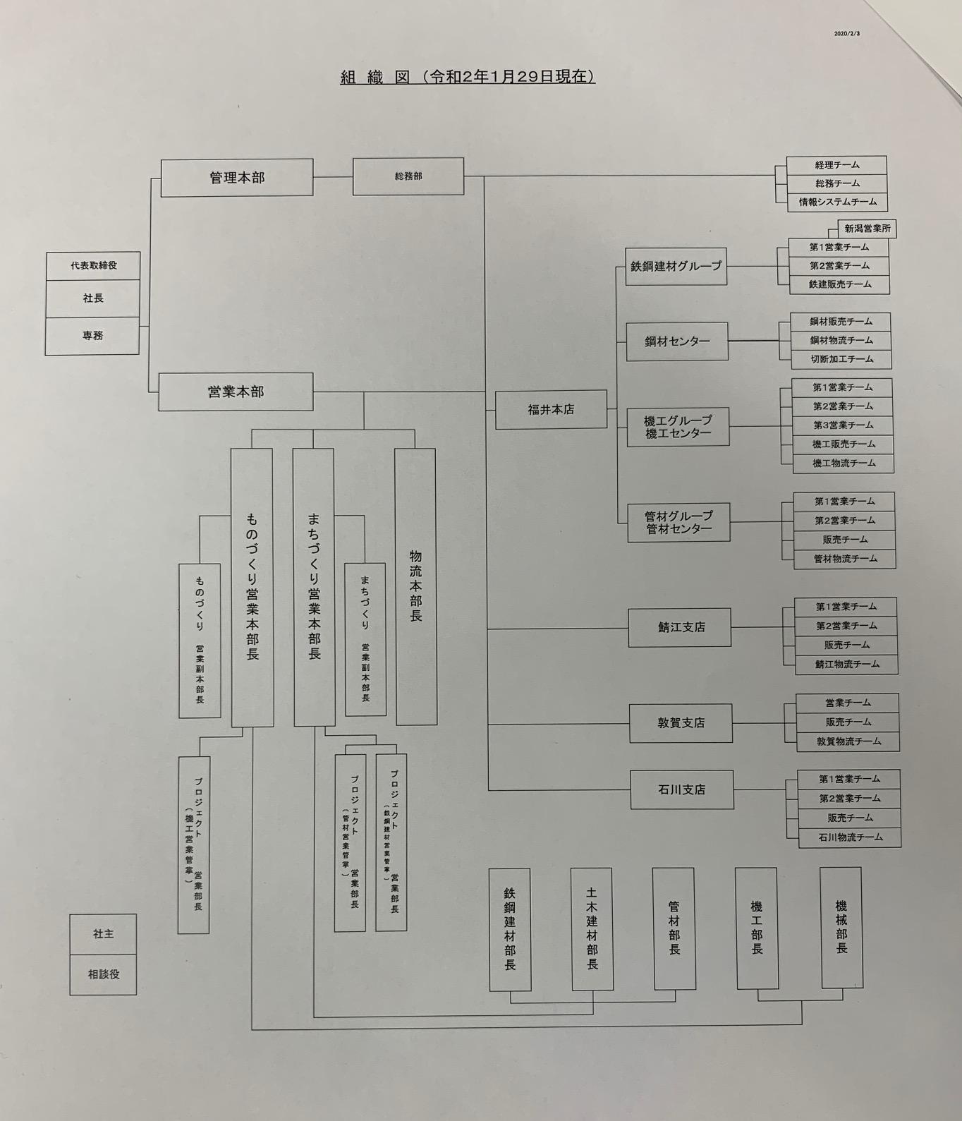 ファイル 845-1.jpg