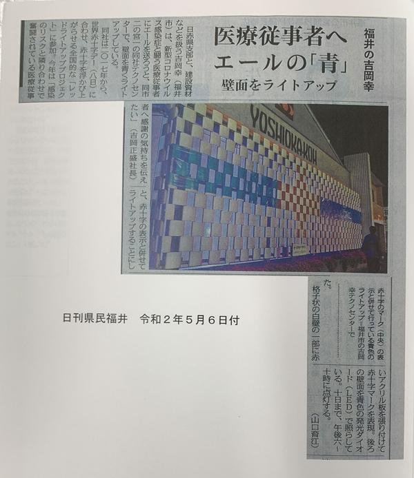 ファイル 869-1.jpg