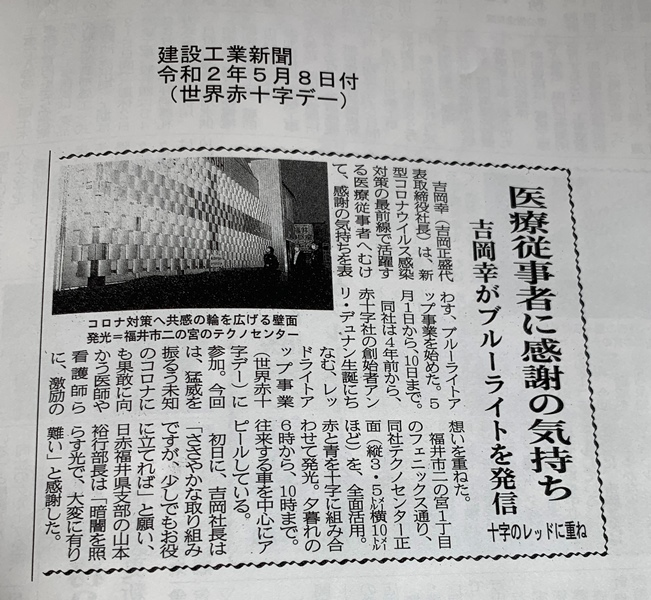 ファイル 869-2.jpg