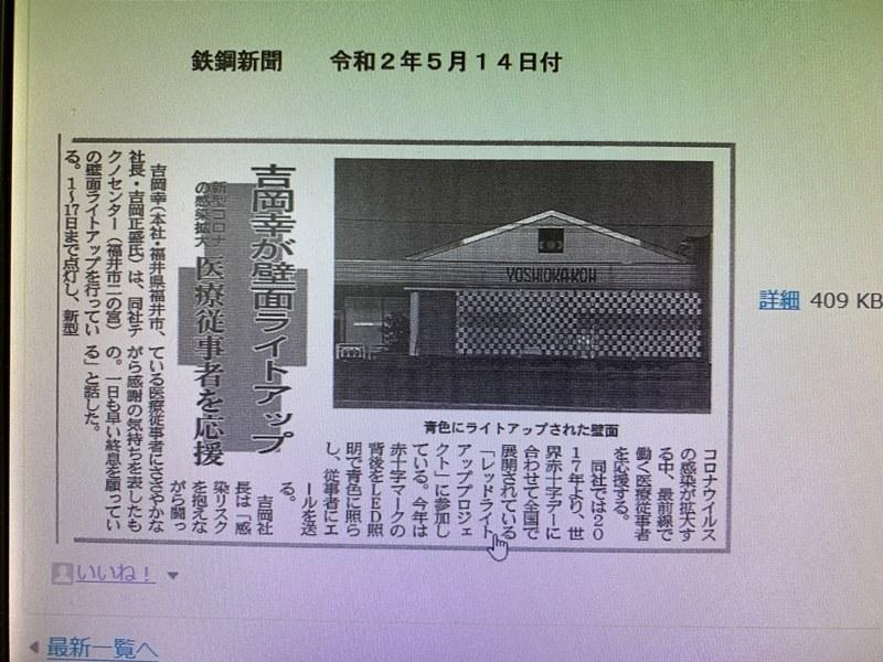 ファイル 869-5.jpg