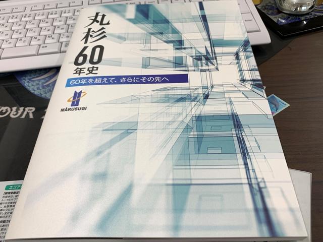 ファイル 886-1.jpg