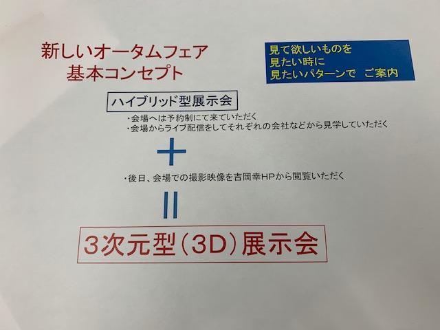 ファイル 892-2.jpg