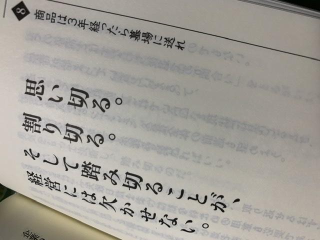 ファイル 949-3.jpeg