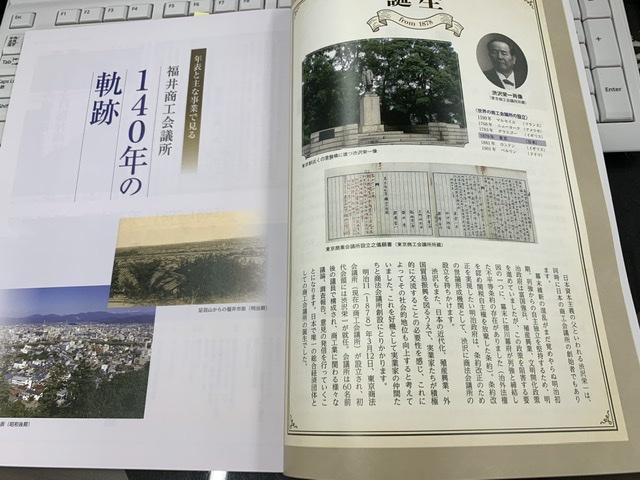 ファイル 951-2.jpeg