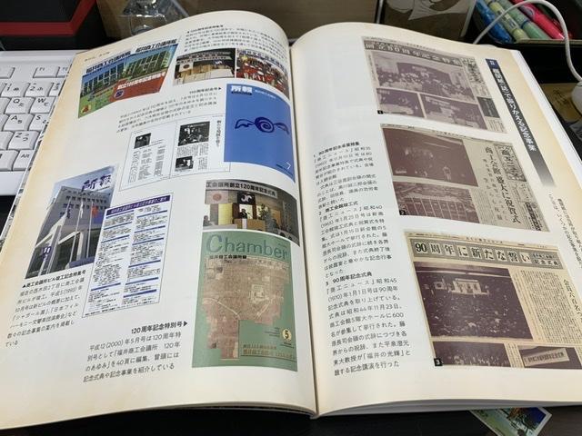 ファイル 951-5.jpeg