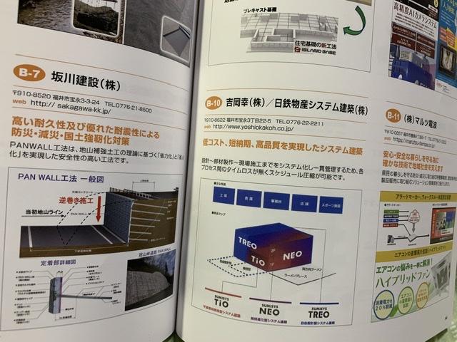 ファイル 967-4.jpeg