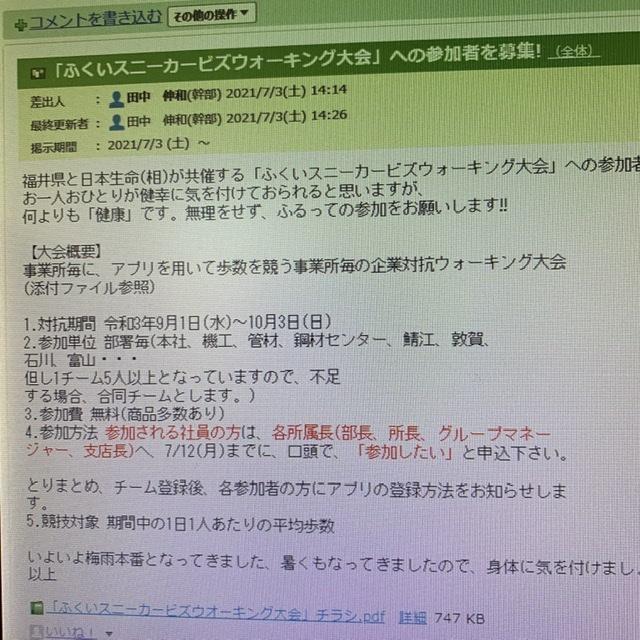 ファイル 968-4.jpeg